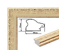 Багет пластиковый слоновая кость, с золотой резьбой. Оформление картин, фото, икон