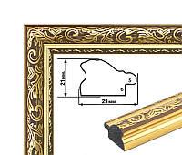 Багет пластиковый золотой, с резьбой. Оформление картин, фото, икон