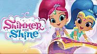 Новый мультфильм от Nickelodeon Shimmer and Shine / Мерцание и Блеск
