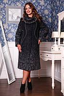 Женское теплое шерстяное пальто больших размеров (р. 50-58) арт. 720 Сashimeco Тон 4