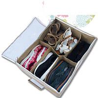 Органайзер для обуви (15*40*53 см, разные цвета) ORGANIZE Beg-O-6