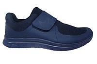 Мужские повседневные кроссовки Nike Fresh, сетка Р. 42 43 44