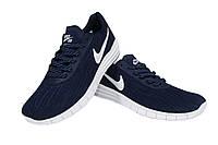 Мужские  кроссовки Nike SB, синие, сетка, Р. 44