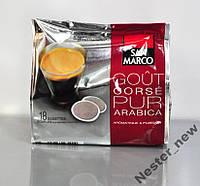 Італйська кава San Marco corse в чалдах