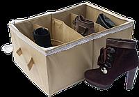 Органайзер для обуви (20*3448 см, разные цвета) ORGANIZE Beg-O-4