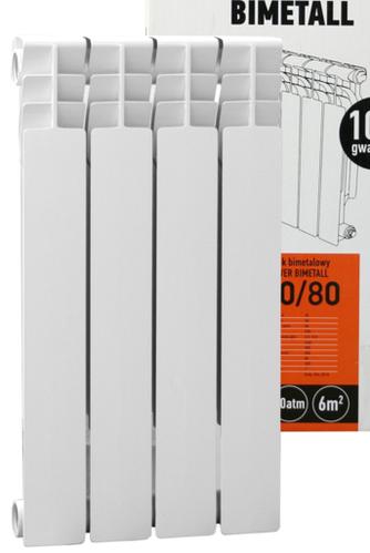 Тепло в дом с биметаллическими радиаторами TEPLOVER!