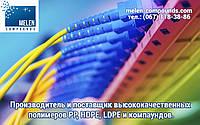 Полипропилен стеклонаполненный (ПП), вторичка