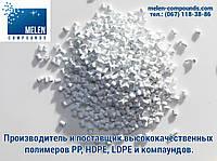 Вторичный полипропилен (ПП), белый, гранулы