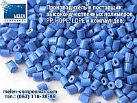 Полипропилен (ПП), вторичное сырье, синий, высокое качество
