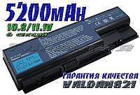 Аккумуляторная батарея Acer Aspire 5920-302G16MN 5920G 5925G 5930G 5940 5942 5942G 6530 6530G 6920 6920G 6930