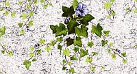 Обои влагостойкие мойка Плющ 09-04 с голубыми цветами