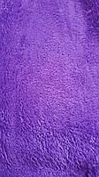 Махра Велсофт фиолетовый