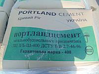 Цемент ПЦ II / Б М400 Кривой Рог (50кг)+ доставка + подъем на любой этаж, Днепропетровск