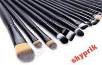Профессиональные кисти для макияжа 20 шт. КАЧЕСТВО