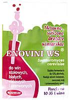 Biowin сухие винные дрожжи Enovini для столовых вин