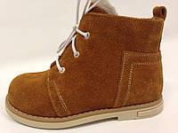 Детские зимние ботинки ТМ MATITA