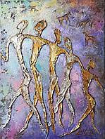 «Танец жизни» картина маслом