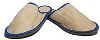 Тапочки мужские войлочные для сауны и бани Без вышивки