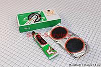 Латки для ремонта камер 16 шт комплект