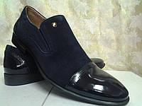 Классические замшевые туфли Rondo
