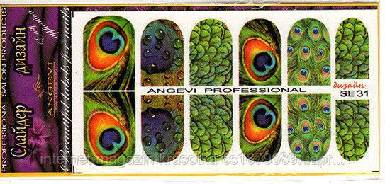 Слайдер-дизайн для ногтей Angevi SL 31