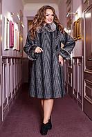 Женское шерстяное пальто большие размеры (р. 50-60) арт. 620 Тон 116