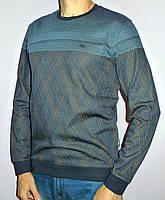 Мужской свитер с ромбами Caporicco (Турция)