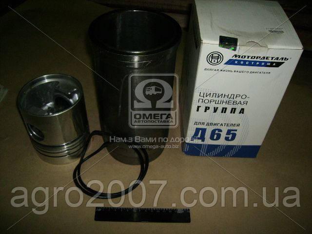 240-1000104 Гильзо-комплект 1м/с (гр. М) Д-240/Д65 АГРО (Г+П+уп.к) (Кострома)