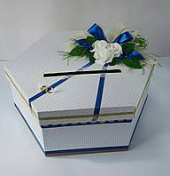 Большая шестиугольная подарочная коробка ручной работы свадебная бело-синего цвета с композицией