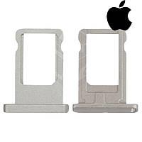 Держатель SIM-карты для Apple iPad Mini, оригинал (серебристый)