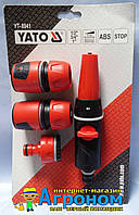 Распылитель поливочный (набор)  YATO YT-8941