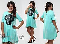Платье бирюзовое с пайеткой Версаче. р. 48, 52.54