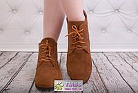 Коричневые замшевые ботинки на шнурках