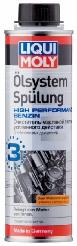 Долговременная промывка масляной системы liqui moly 3A Ölsystem Spülung High Perf.Benz 300 мл Германия LMI759