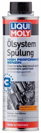 Долговременная промывка масляной системы liqui moly 3A Ölsystem Spülung High Perf.Benz 300 мл Германия LMI759 , фото 2