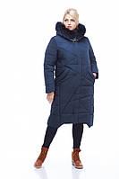 Яркое женское пальто с натуральным мехом в различных цветах. Размер:42-50