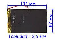 3800mAh 3.7v 3367111 LG ТОНКИЙ Аккумулятор 13.87Wh