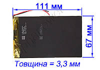 Аккумулятор 3800mAh 3.7v 3367111 для планшетов