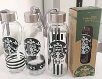 Бутылочка Starbucks Coffee 300 мл