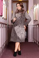 Женское зимнее пальто больших размеров (р. 48-60) арт. 700 Тон 107