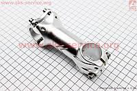 Вынос руля MTB алюминиевый 28,6x31,8х90мм, серый