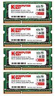 Память Komputerbay 32GB (4X 8GB) 1867Mhz DDR3 SODIMM