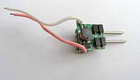 Драйвер 1-3х1Вт светодиодов 300мА питание AC/DC 11-16В без корпуса IP00