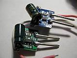 LED драйвер 1-3x3Вт 600мА 3-10В, 6Вт, питание 12-16В AC/DC, фото 2