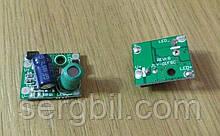 LED драйвер 3х1Вт 300мА 10В, 3Вт, питание 12-80В DC