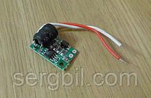 LED драйвер 7х1Вт 300мА 24В, 7Вт, питание 30-80В DC