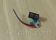 LED драйвер 3х1Вт 300мА 10В, 3Вт, питание 12-60В AC/DC