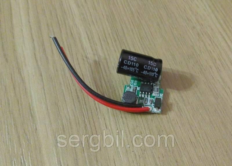 LED драйвер 7Вт 300мА 24В, харчування 30-60В AC/DC