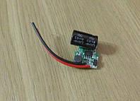 LED driver 7х1W 300-330mA, питание 30-60V AC/DC без корпуса