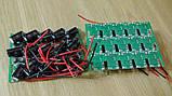 LED драйвер 7Вт 300мА 24В, харчування 30-60В AC/DC, фото 2